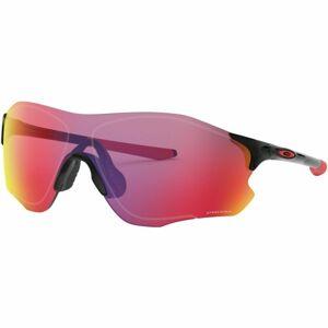 Oakley EVZERO PATH  NS - Multisportovní brýle